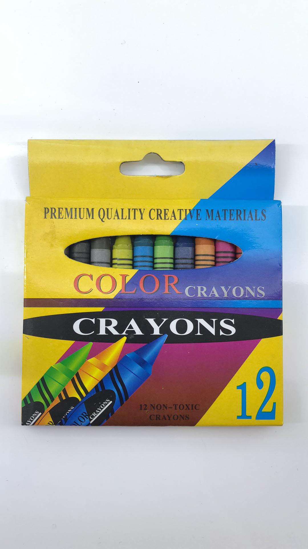 12色蜡笔油画棒专业学生幼儿绘画办公学习用品安全无毒环保
