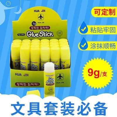 办公用品手工固体胶水黄色包装BLUE