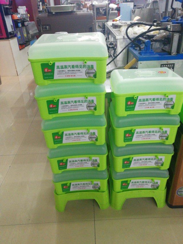绿色环保高温蒸汽看得见的消毒盒食用级PP工程熟料消毒盒