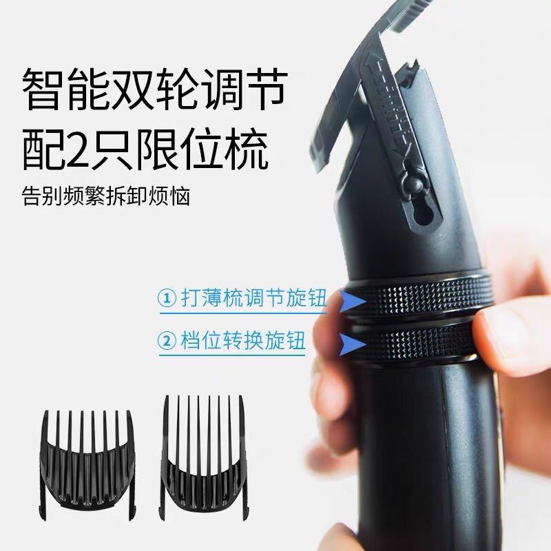 飞科理发器电推子家用剃剪发刀电动专业电推剪推头理发神器自己剪