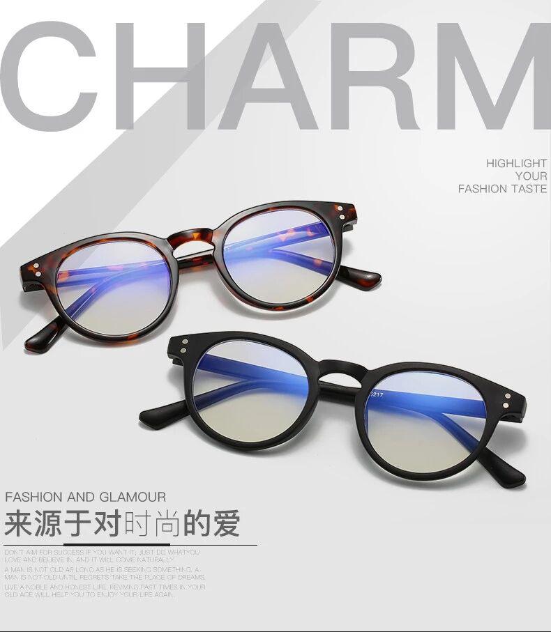 防蓝光平光眼镜文艺复古时尚显瘦修脸男女同款眼镜