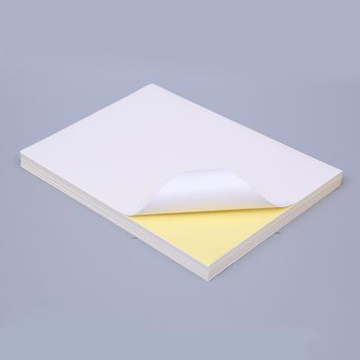 空白不干胶A4不干胶 210乘297mm亮面光面哑面激光喷墨牛皮纸不干胶打印纸