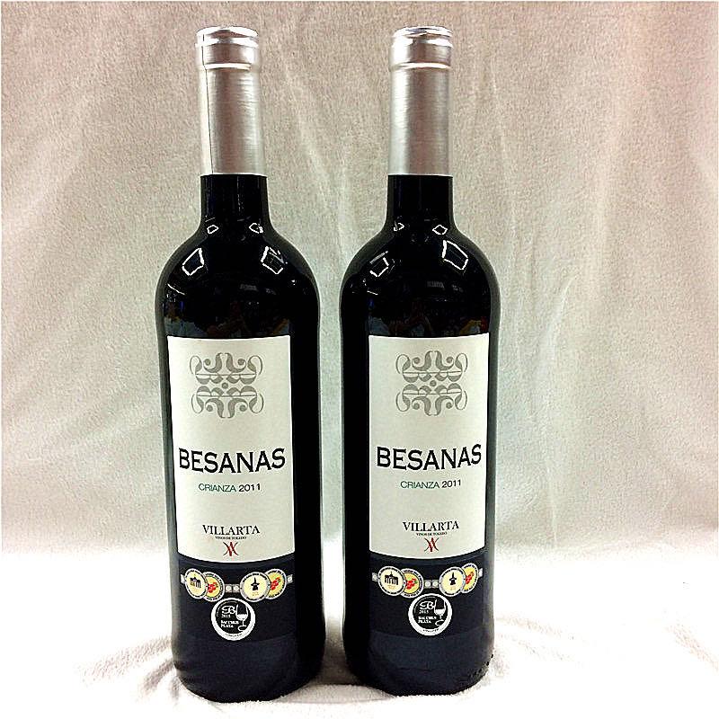 贝萨拉陈酿干红葡萄酒
