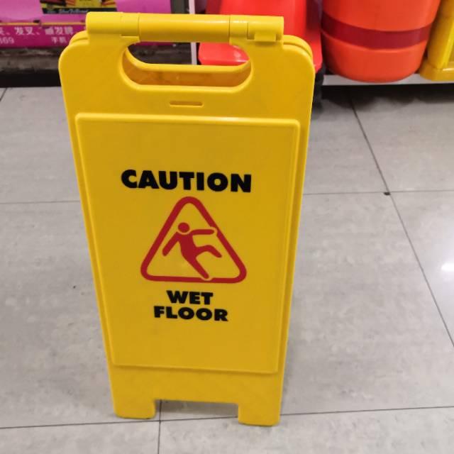 请勿泊车告示牌禁止停车警示牌小心地滑牌A字牌