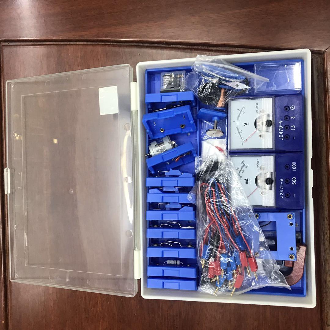 物理实验器材电学实验盒学生科学实验室电路实验器材箱套装