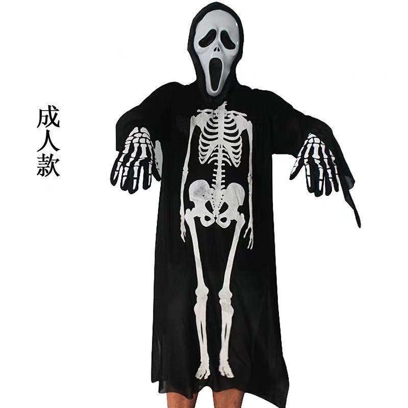 万圣节装扮成人衣服儿童鬼衣狂欢用品道具舞会