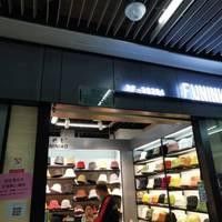 滨海皇冠制帽厂