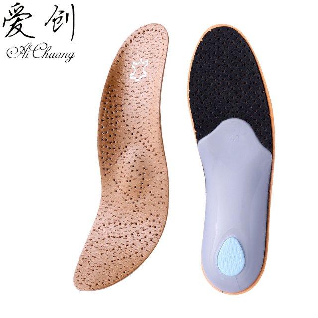 [爱创] 真皮鞋垫男女扁平足矫正内外八字X/O型腿矫正足弓缓冲保护