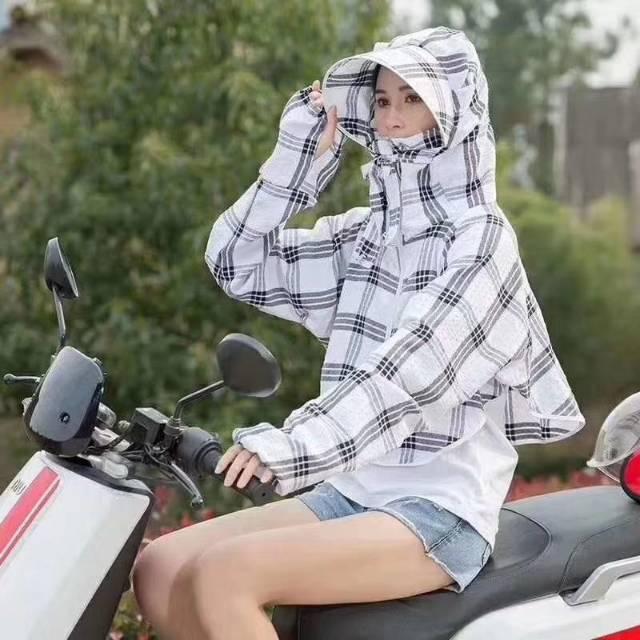 女新款开车骑车防晒衣服女夏季防紫外线透气百搭薄方格