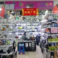 义乌市奇翔LED照明