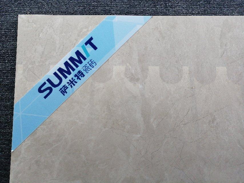 萨米特瓷砖大理石瓷砖82747家用高端品质大气