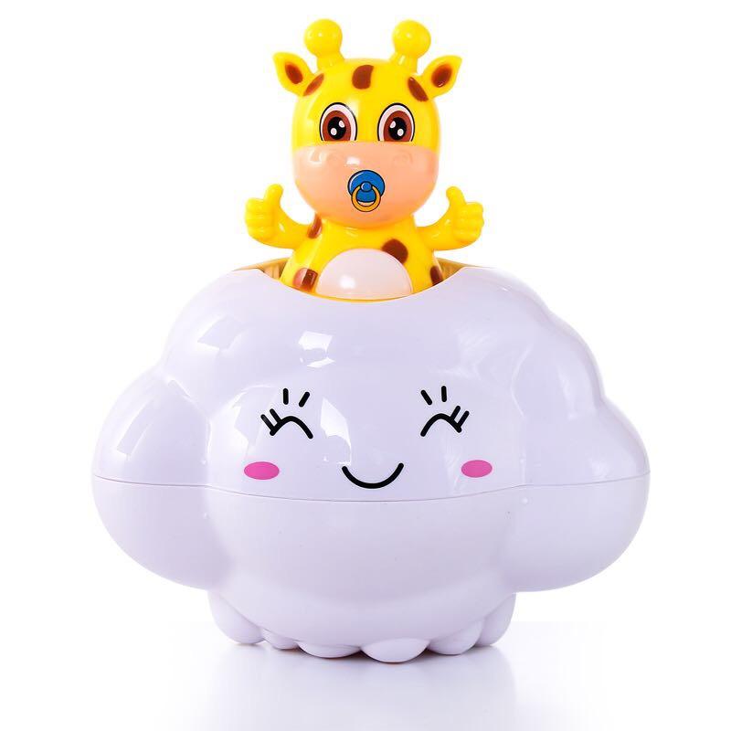 儿童电动花洒戏水玩具游泳套装组合男孩女孩宝宝浴室婴儿洗澡喷水