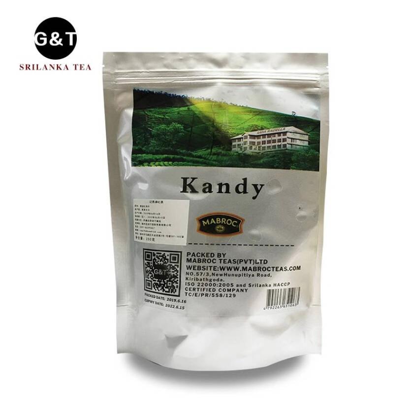 G&T斯里兰卡原装进口康提红茶叶250g