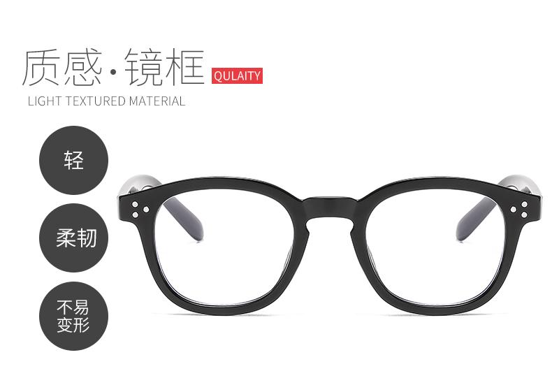 2020新款时尚防蓝光防辐射大框眼镜偏光镜眼镜