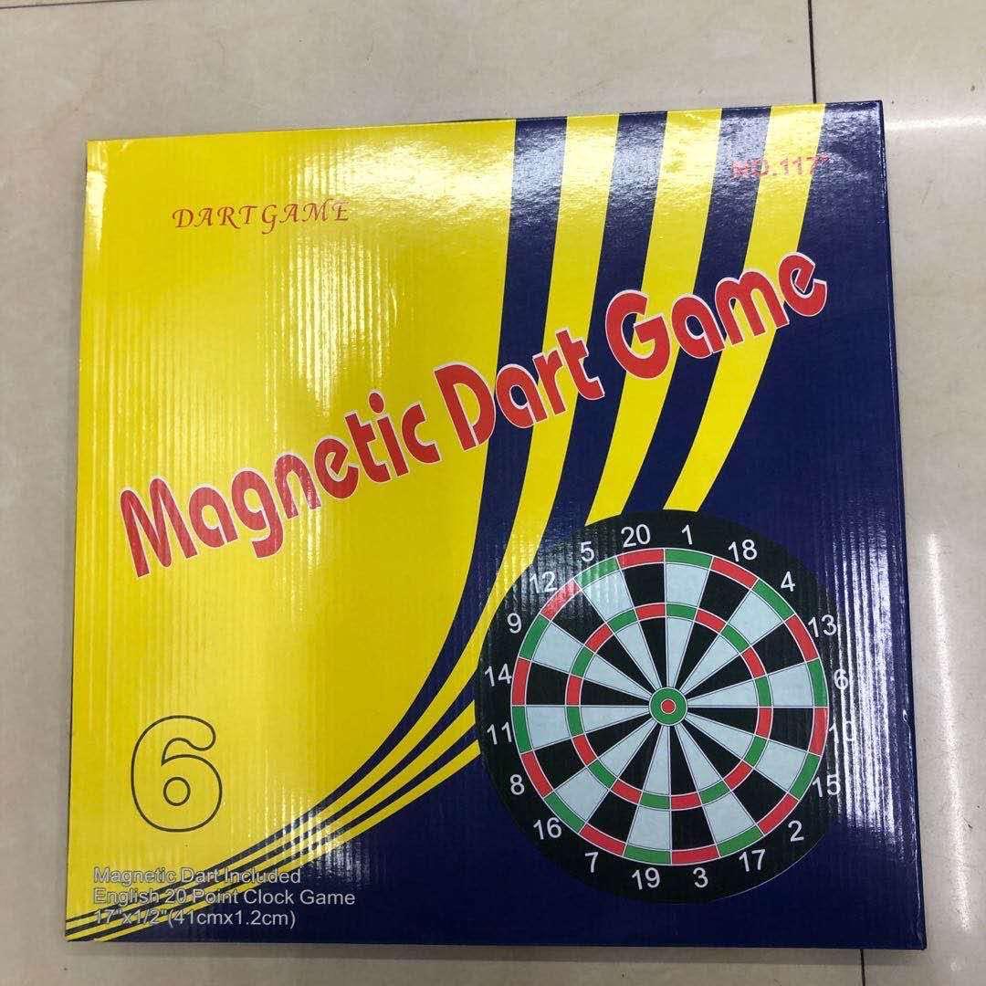儿童射击玩具飞镖男孩磁性飞镖17寸训练锻炼眼睛