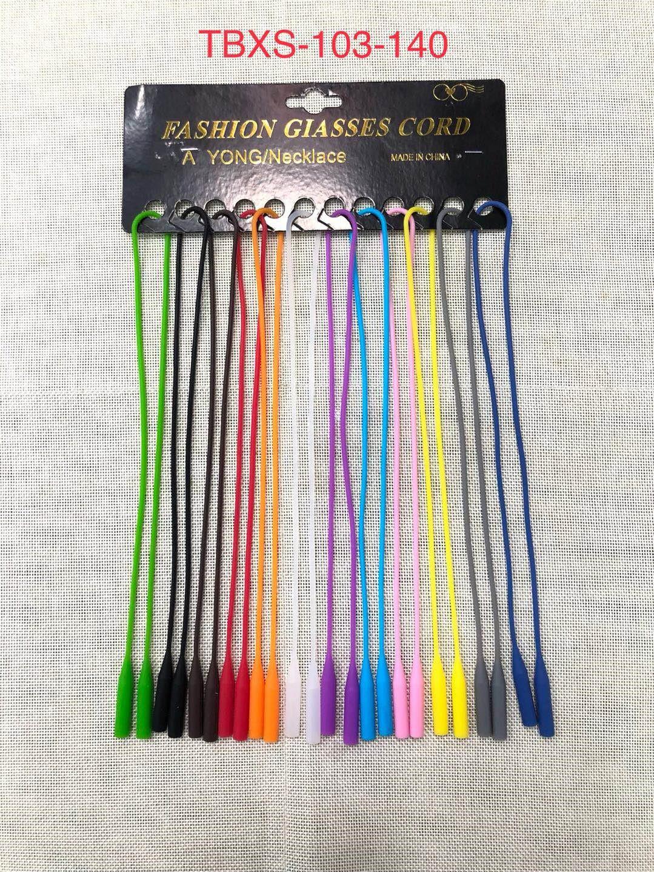 尼龙眼镜绳弹力硅胶眼镜链老人儿童防滑挂式防丢辅助眼镜配件TBXS-103-140