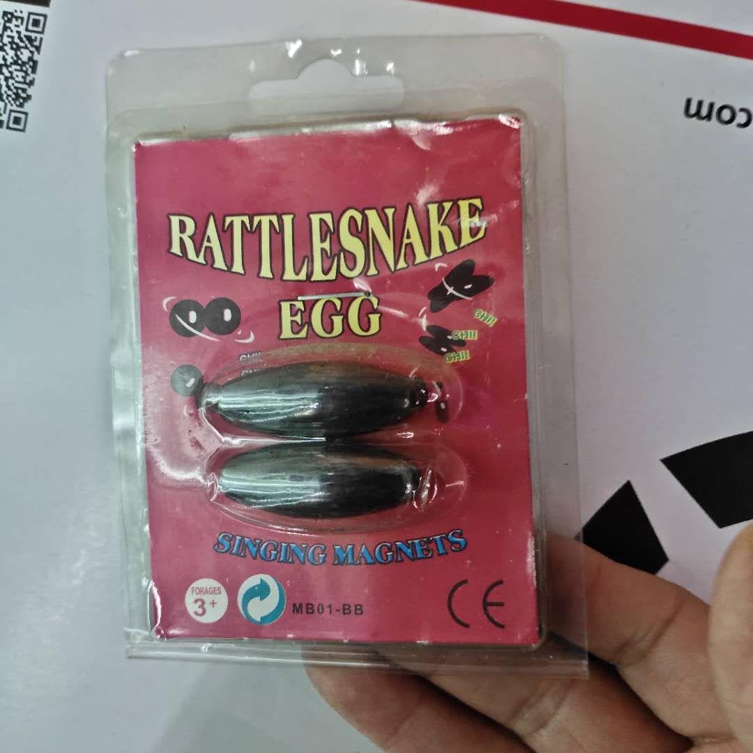 磁性 橄榄球 圆球, 黑胆石,20圆球插卡