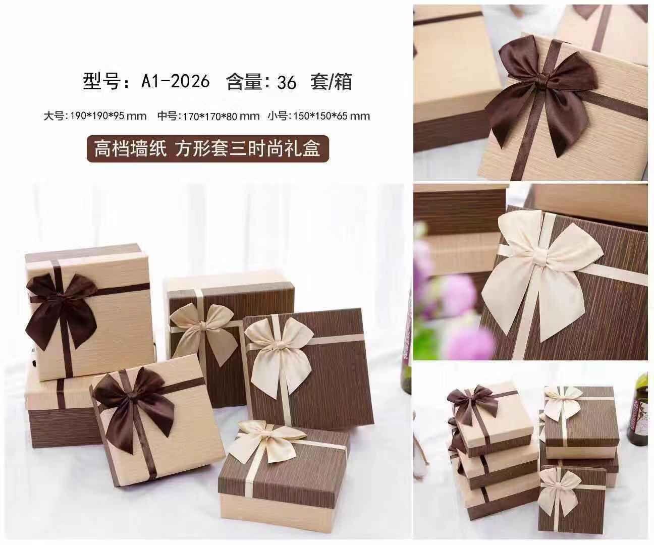 方形礼物盒高档生日香水化妆品包装盒零食礼品盒 精美鲜花盒定制