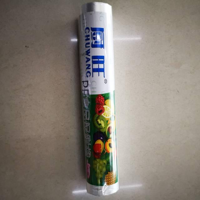 保鲜膜家用经济装PE水果食品专用厨房大卷点断式微波炉耐高温