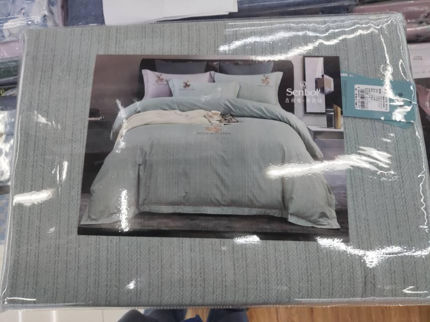 圣宝兰水洗棉四件套套件厂家直销套件2021新款爆款