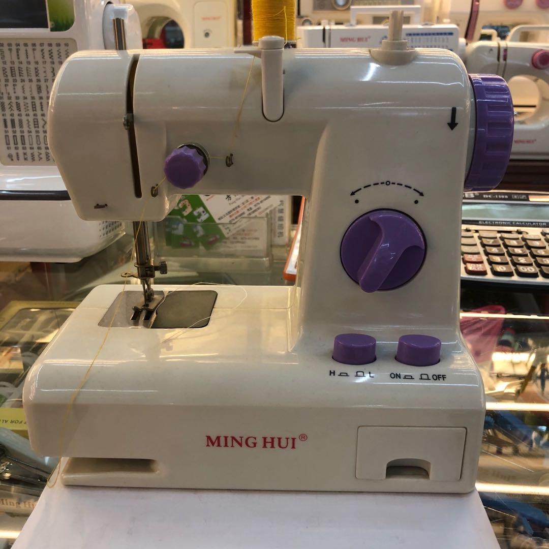208迷你缝纫机家用缝纫机