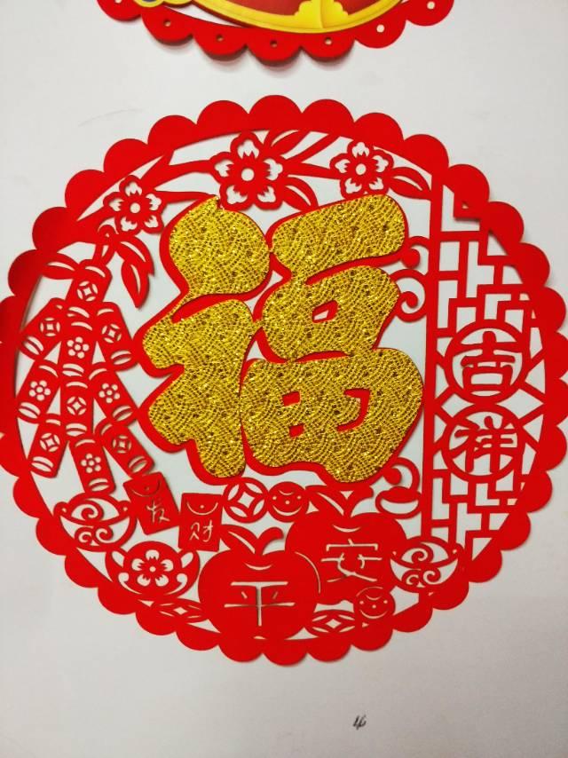 植绒福字剪纸窗花贴花春节装饰贴画节庆用品民俗用品30号