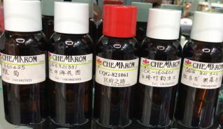 植物精华小众香香味香水精油3