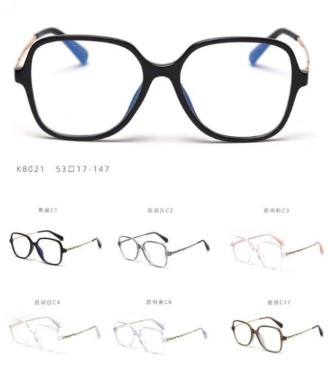 近视眼镜框,光学架,平光镜,时尚潮流大框