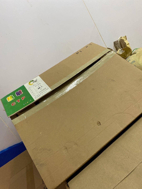巨力印刷器材  热敏CTP  510×400
