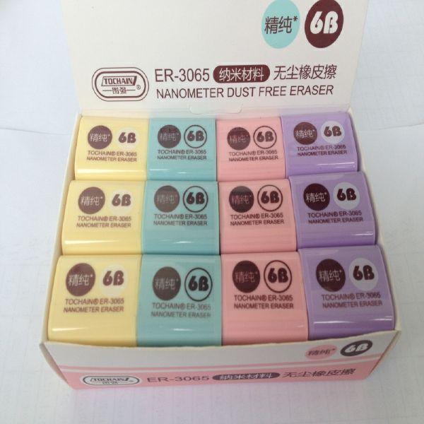 橡皮擦小学生专用擦的干净儿童无毒绘图像皮ER3065