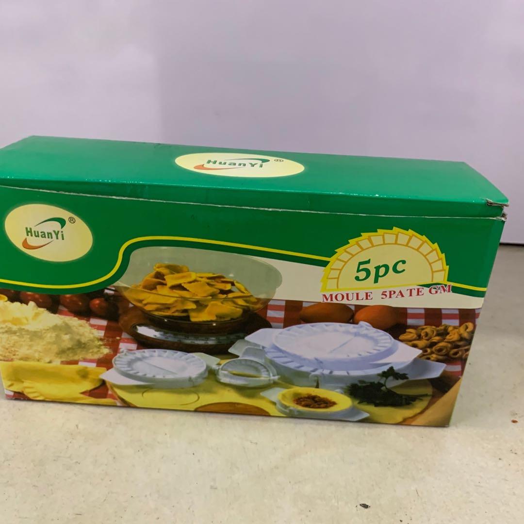 包装盒青团泡芙蛋挞蛋黄酥雪花酥小饼干盒子家用点心礼盒