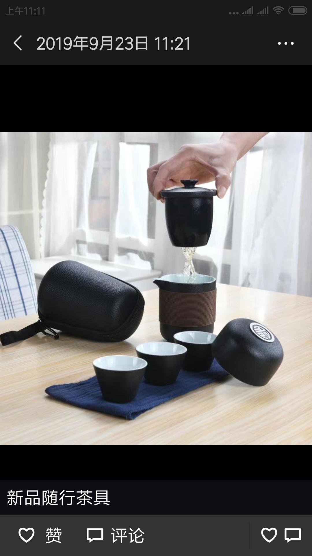 旅行功夫茶具套装便携包式茶壶 快客杯一壶二两杯日式户外
