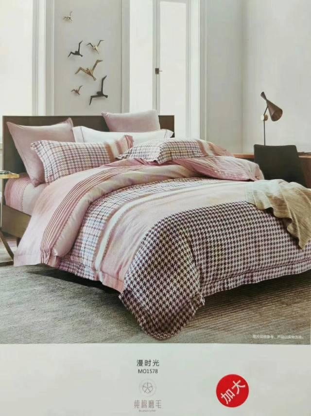 全新磨毛全棉床上用品四件套秋冬季床单被套