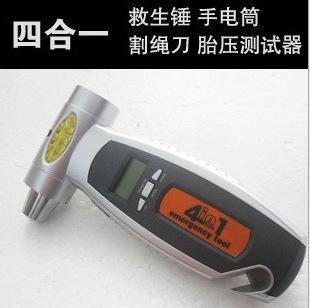 多功能汽车轮胎气压表 车用四合一胎压计 带汽车安全锤手电筒
