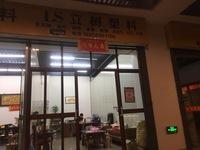 义乌市红颖塑料