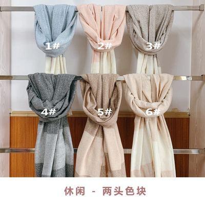 女士时尚潮流百搭经典流苏两头色块左右人字纹30%羊绒围巾披肩