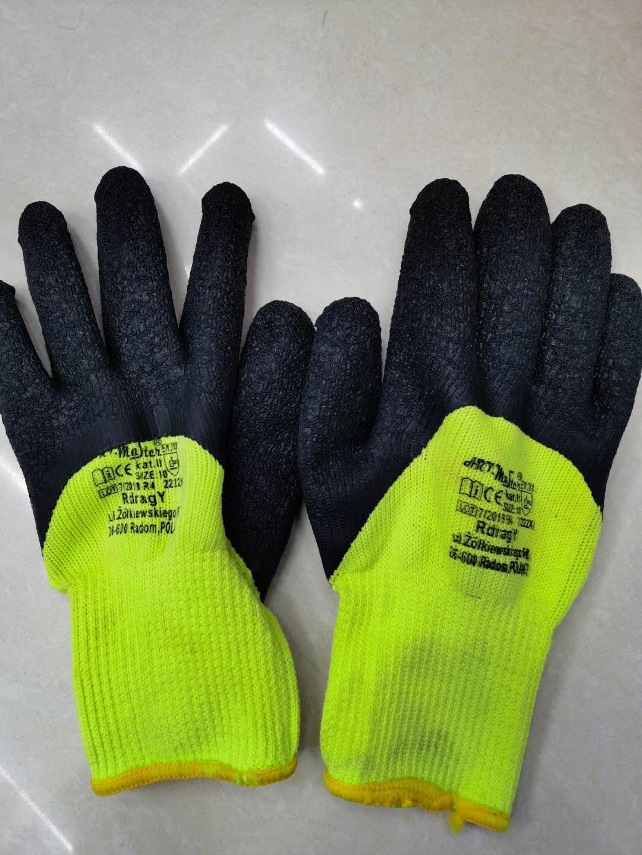 乳胶平浸手套手套劳保浸胶耐磨 工作防水防滑 塑胶橡胶工业带胶胶皮手套