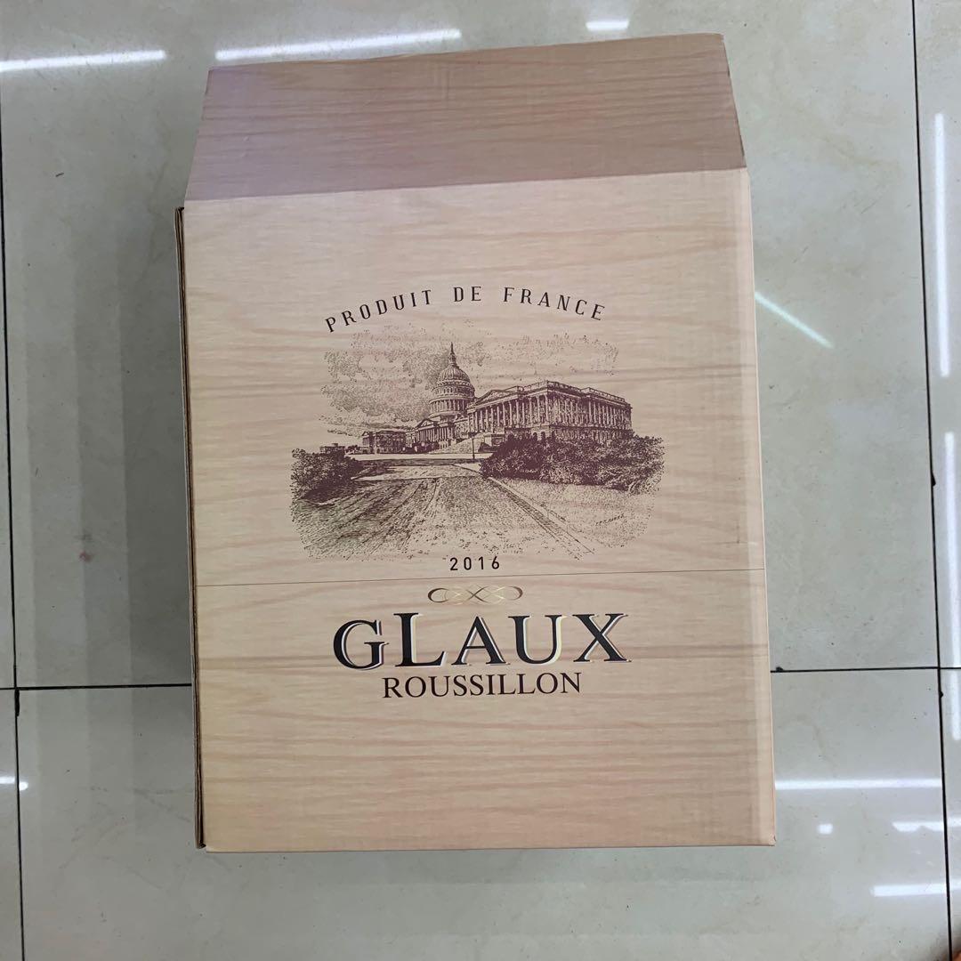 红酒瓦楞箱 五层纸箱 保温防震 快递包装箱装红酒泡沫箱
