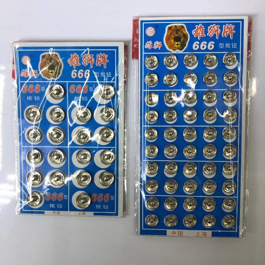 嵌型扣弹簧扣衣服扣子