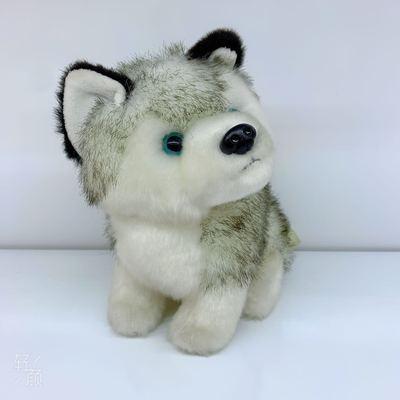 18公分哈士奇可爱狗毛绒玩具家具摆件礼品礼物