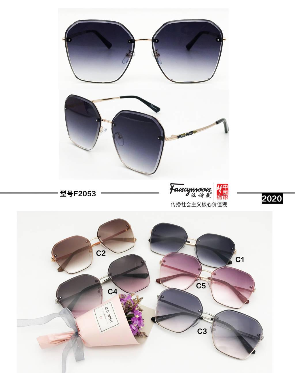 义乌好货 法诗曼轻盈时尚复古方形太阳镜偏光镜大框中国梦产品