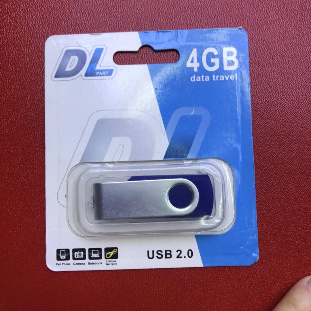 USB2.0高速手机读卡器通用多合一4GB内存卡转换器相机电脑两用多功能苹果平板
