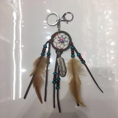 厂家直销创意少女心捕梦网羽毛钥匙扣挂件diy手工饰品