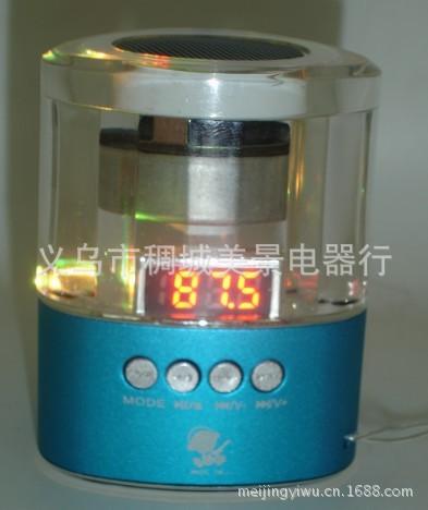 MK-09 迷你水晶收音机 七彩水晶音响 插卡数字音箱cmik