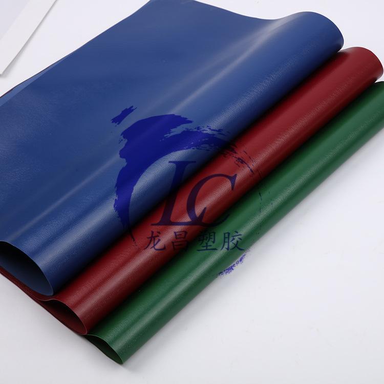 纺织皮革龙昌塑胶0.5mm撕布革无布革证件革笔记本材料欢迎选购