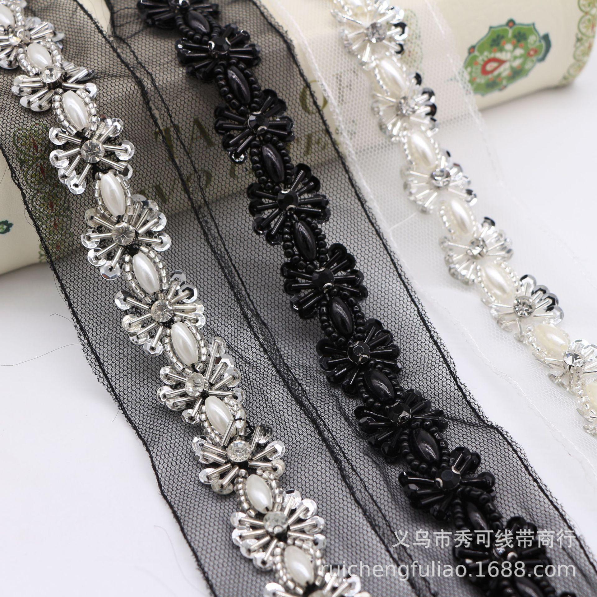 现货手缝亮片镶钻网纱手工钉珠花边服装辅料DIY衣服领袖子配件