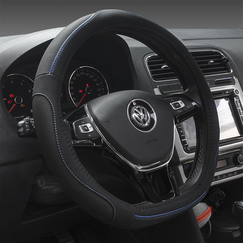 新款汽车平底方向盘套批发 四季通用 D型圆形汽车把套一件代发267