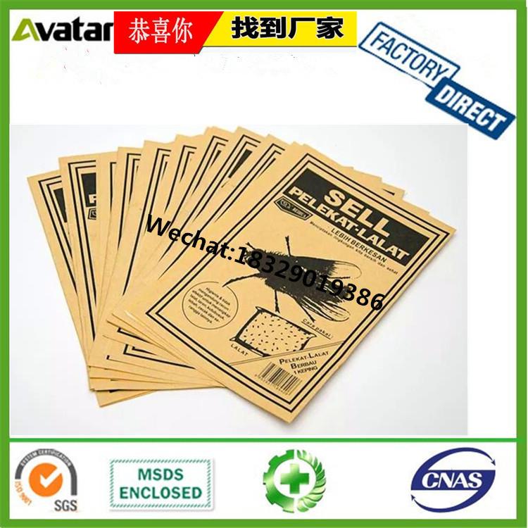 牛皮纸苍蝇贴 苍蝇贴板 强效苍蝇贴 强效牛皮纸苍蝇板 纸蝇板