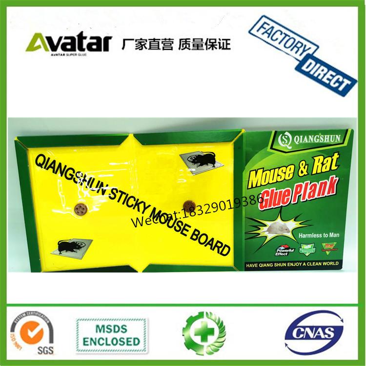 QIANGSHUN 绿色粘鼠板 老鼠胶 老鼠板 强力老鼠贴灭鼠器