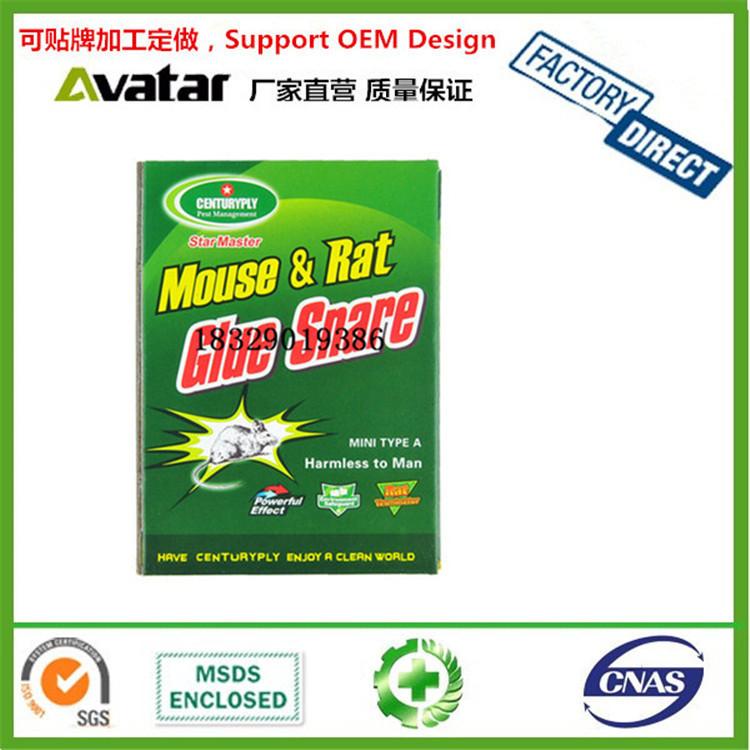 CBNTURYPLY老鼠贴 超强力粘鼠板 加厚加香加引诱鼠板 粘老鼠粘